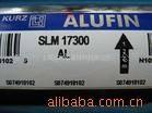 供应SLM17300AL亮银色烫金纸