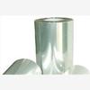 供应透明离型膜