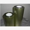 供应东莞塑胶镜片保护膜