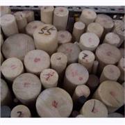 批发[供应]聚醚醚酮PEEK塑料粒子