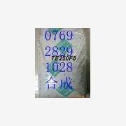 供应尼龙46塑料米