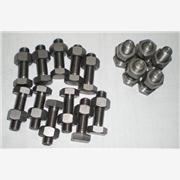 供应高强度紧固件、高强度螺栓螺母