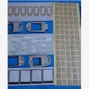 供应3M9495胶带模切冲型