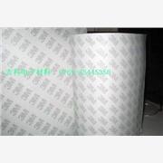 供应东莞东城3M9080胶带模切冲型