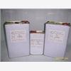 供应UV光油/油墨、PU光油