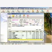 供应《彩艺纸盒\纸箱\包装印刷管理软件》