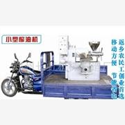 春节前订货优惠%5大豆榨油机设备