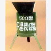 春节前订货优惠%5金卫重工开创煤矸石粉碎机的新潮