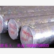 供应生产供应弹簧钢;60Si2Mn锻造圆钢