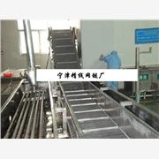 螺旋式速冻机网链/螺旋式速冻机厂家(山东省)-超达网链