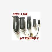 供应微电机脂,马达轴承润滑脂