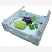 葡萄包装箱、葡萄箱、水果包装箱、塑料包装箱、苹果包装箱