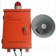供应信息矿用电话 扩音对讲设备