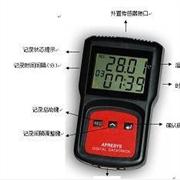 供应冷藏运输专用温度记录仪