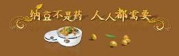 供应一粒黄豆=3元钱