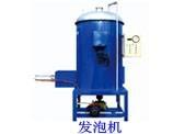 供应发泡机,聚丙烯造粒机
