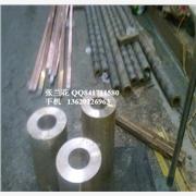 供应日本进口B0.6普通白铜环保材料成份B0.6白铜