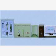 供应润宇RY红外碳硫分析仪 高频红外碳硫仪