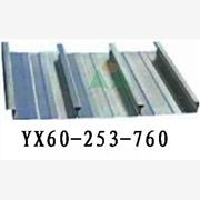 供应大量批发各种镀锌楼承板/钢模板