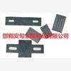 供应橡胶垫板