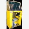 供应加拿大Uni-ram零件清洗机