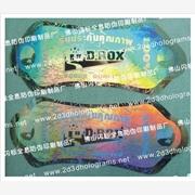 供应广州防伪标签,广州防伪标