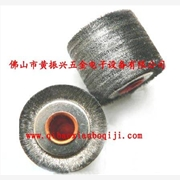 供应铜包铝线剥漆钢丝轮|漆包线剥漆机|纤维磨轮