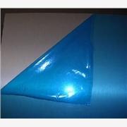 供应蓝色铝箔保护膜 蓝膜 中粘蓝色保