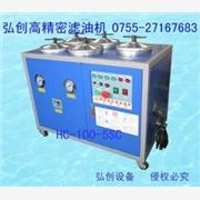 供应信息弘滤HC-100-5SC精密液压油滤油机HC-100-5