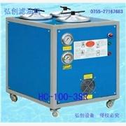 供应信息弘滤HC-100-3SR节能环保液压油滤油机