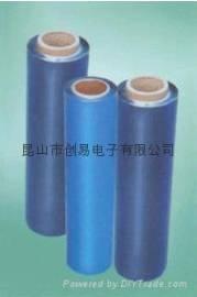 供应PVC静电保护膜