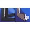 供应五金制品保护膜/金属表面保护膜