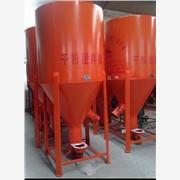 供应真石漆搅拌机 干粉搅拌机 砂浆搅拌机