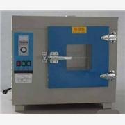 供应电子产品烤箱,电子产品烘焙箱,工业烘干机