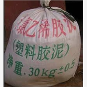 供应GB柔性填料 塑料胶泥