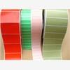 供应ROHS环保标签纸 红色标签纸印刷