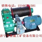 供应电动卷扬机 供应JM电动卷扬机
